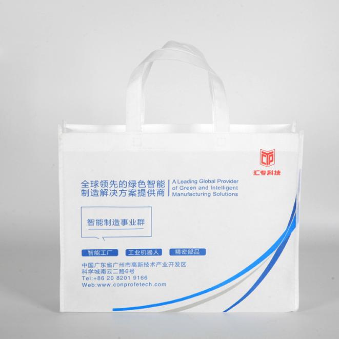 Customized eco-friendly printed white pp non woven tote bag