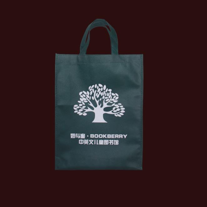 Custom Foldable Shopping Recycle Dark Green PP Non Woven Bag