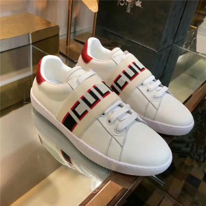 White Leather  Girls Sneaker Shoes With Letter Elastic Stripe