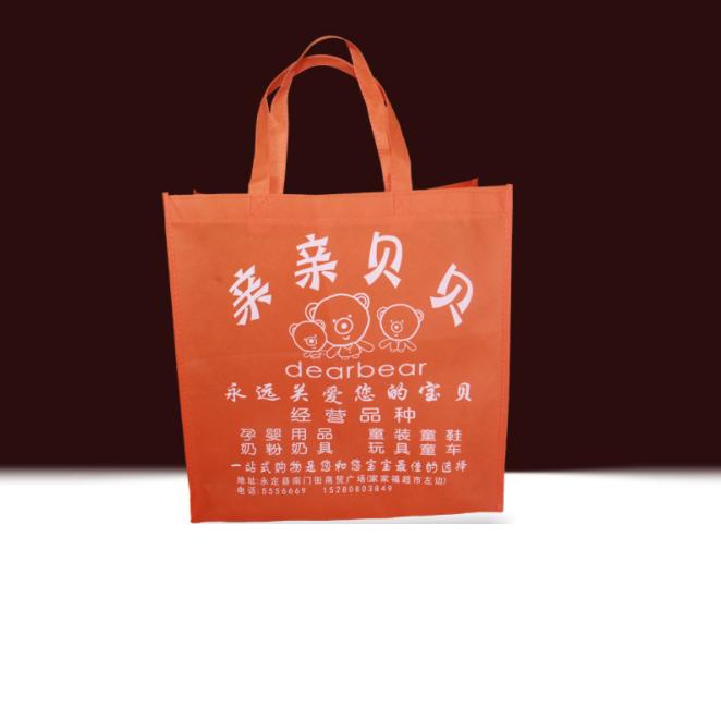 Custom logo printed reusable orange non woven tote shopping bag