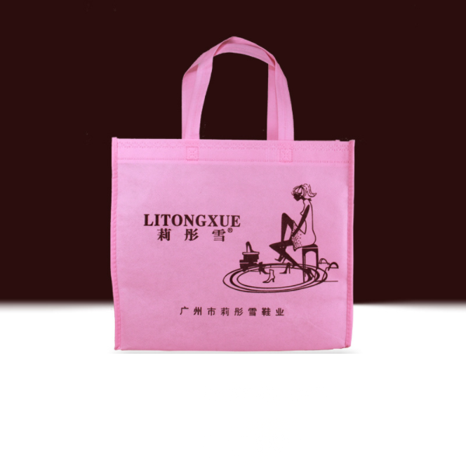 Printed Recyclable shopping bag, Pink Shopping Fold Tote PP Laminated Non Woven Bag