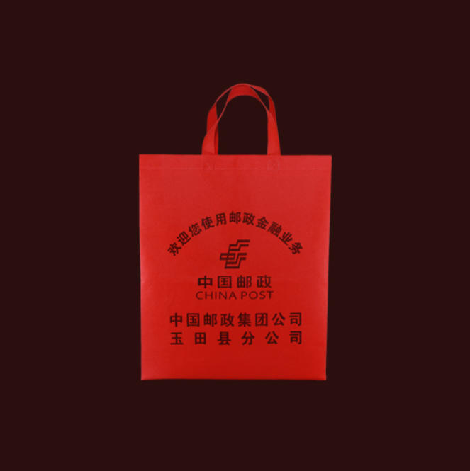 Trading show red non-woven bag tote bag can be customized on your logo Featured Image