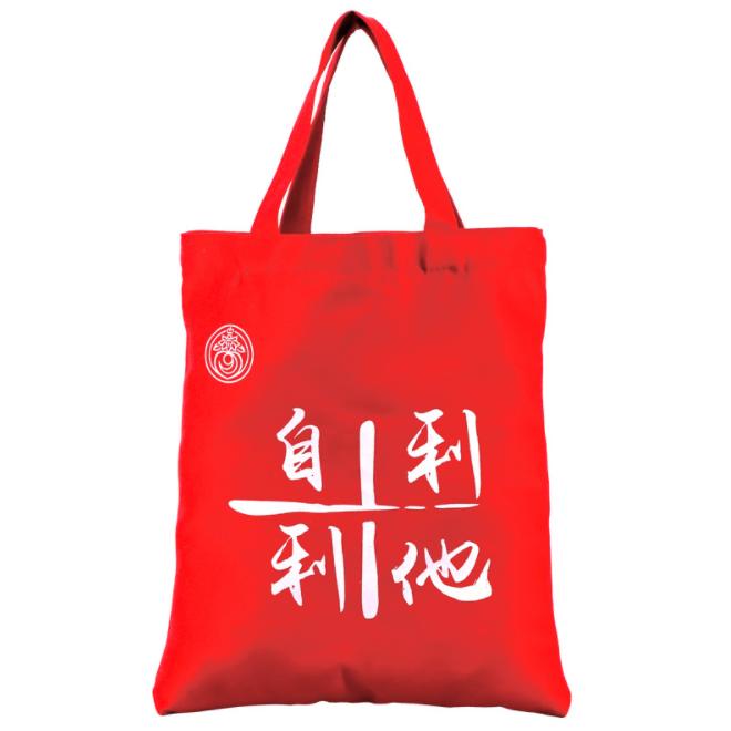 China supplier canvas tote bag printing beach bag canvas tote cotton bag